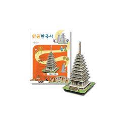 만공한국사 입체퍼즐 - 백제 미륵사지 석탑