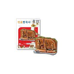 만공한국사 입체퍼즐 - 선사청동기 울주 대곡리 반구대 암각화