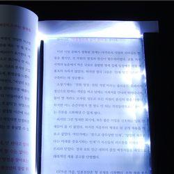 독서등 LED북라이트 무드등 책갈피스탠드
