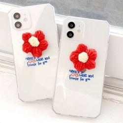 꽃송이 포유케이스(아이폰12)