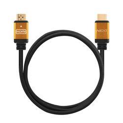 넥스트 NEXT-28015UHD8K HDMI 2.1 UHD 고급형 케이블 1.5M