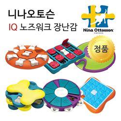 니나오토슨 정품 강아지 노즈워크 지능개발 놀이 장난감