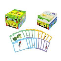 연두팡 낱말카드 200