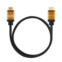 넥스트 8K HDMI 케이블 v2.1 1미터 486Gbps NEXT-2801UHD8K