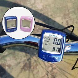 전문가용 디지털 자전거 속도계 수출정품 싸이클 유선