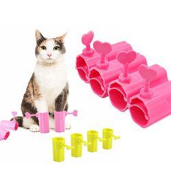 고양이 발톱캡 미용 손톱 발톱 커버 네일 발톱깍기
