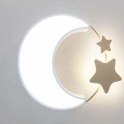 에스트 LED 방등 50W