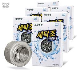세탁기청소 세탁조클리너 6BOX