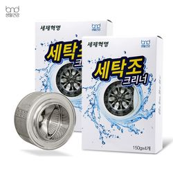 세탁기청소 세탁조클리너 2BOX