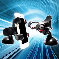 흡착식 차량용 핸드폰거치대 자동차 스마트폰 휴대폰