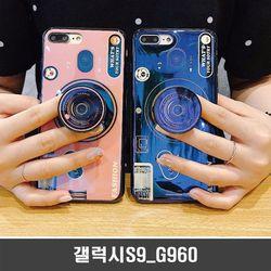 갤럭시S9 G960 갤럭시 카메라 스마트톡 케이스