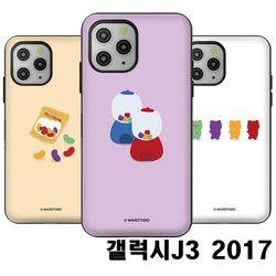 갤럭시J3 2017 J330 젤리 마그네틱 도어범퍼케이스