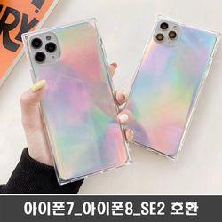 아이폰7 아이폰8 SE2 하프 홀로그램 클리어 케이스