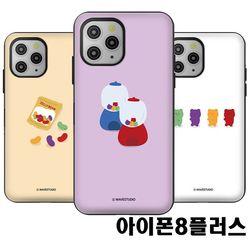 아이폰8플러스 젤리 마그네틱 도어범퍼케이스