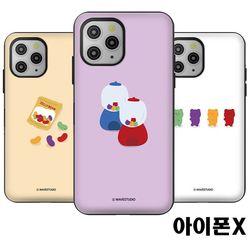 아이폰X 젤리 마그네틱 도어범퍼케이스