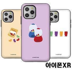 아이폰XR 젤리 마그네틱 도어범퍼케이스