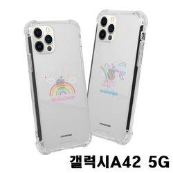 갤럭시A42 5G A425 네온 투명 젤하드 범퍼케이스