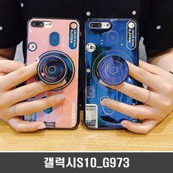 갤럭시S10 G973 갤럭시 카메라 스마트톡 케이스