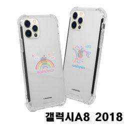 갤럭시A8 2018 A530 네온 투명 젤하드 범퍼케이스