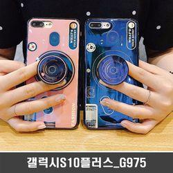 갤럭시S10플러스 G975 갤럭시 카메라 스마트톡 케이스