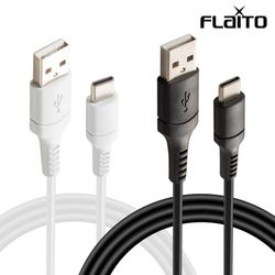 플라이토 USB-to-C 케이블 1.5m