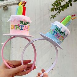 파티 케이크 케익 생일 축하 머리띠 2종