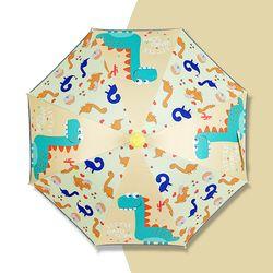 야광 자바라 물받이우산/장우산 자동우산 양우산 양산
