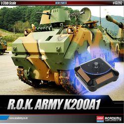 솔라턴테이블 지원 한국 육군 K200A1 보병전투 장갑차