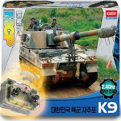 솔라턴테이블지원 한국 육군 K9 자주포 전차 무선조종