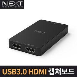 넥스트 외장형 캡쳐보드 스트리밍카드 NEXT-HD60CAP-4K