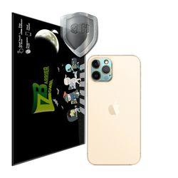 아이폰12 프로 맥스 카메라 강화유리 필름 2매