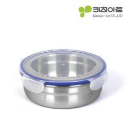 키친아트 피앙세 스텐리스반찬통 원형 3호(780ml)