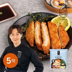 [허닭식단] 바삭 튀긴 등심돈까스 120g 5팩