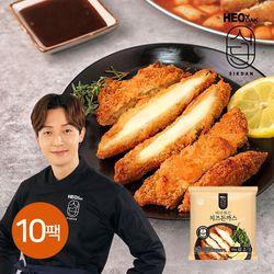 [허닭식단] 바삭 튀긴 치즈돈까스 120g 10팩