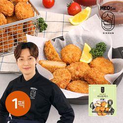 [허닭식단]바삭 튀긴 미니돈까스 400g 1팩