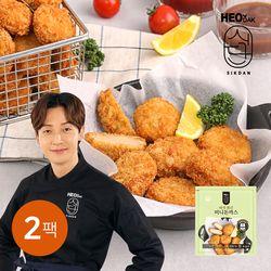 [허닭식단]바삭 튀긴 미니돈까스 400g 2팩