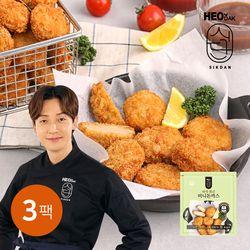 [허닭식단]바삭 튀긴 미니돈까스 400g 3팩