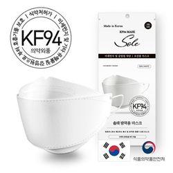 솔래 KF94 황사 방역용 마스크 대형 50매 개별포장