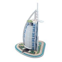 모또 세계 건축물 버즈 알 아랍 입체퍼즐 만들기
