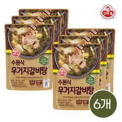 오뚜기 수원식 우거지 갈비탕 500g 6개입 간편식