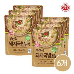오뚜기 부산식 돼지국밥 곰탕 500g 6개입 / 간편식
