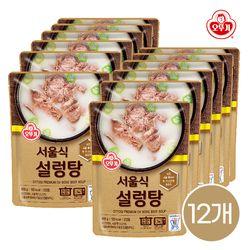 오뚜기 서울식 설렁탕 500g 12개입 1박스 / 간편식