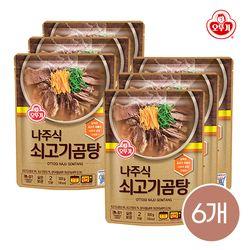 오뚜기 나주식 쇠고기 곰탕 500g 6개입 / 간편식