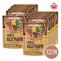 오뚜기 나주식 쇠고기 곰탕 500g 12개입 1박스