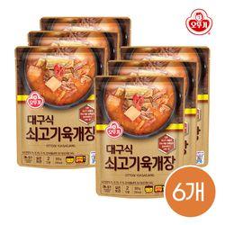오뚜기 대구식 쇠고기 육개장 500g 6개입 / 간편식