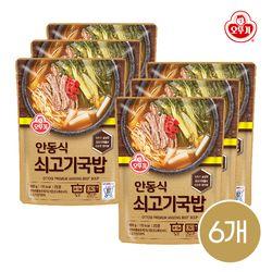 오뚜기 안동식 쇠고기국밥 500g 6개입 / 간편식
