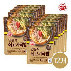 오뚜기 안동식 쇠고기국밥 500g 12개입 1박스