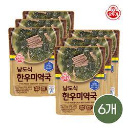 오뚜기 남도식 한우미역국 500g 6개입 / 간편식