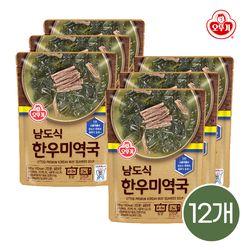 오뚜기 남도식 한우미역국 500g 12개입 1박스 /간편식