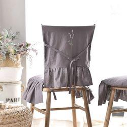 라벤더 자수 린넨 의자등커버 2color
